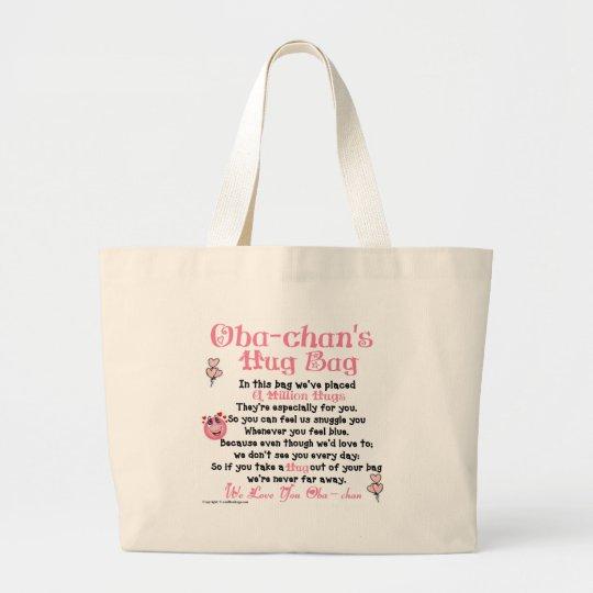 Japanese - Obachan - Plural Verse Large Tote Bag