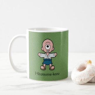 Japanese One-Eyed Kid: Cartoon Youkai Coffee Mug