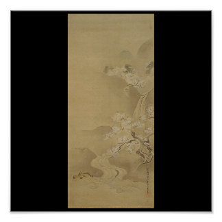 Japanese Painting c 1672 Poster