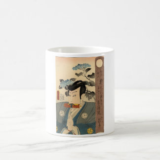 Japanese Painting. Kuji. c. 1861 Coffee Mug