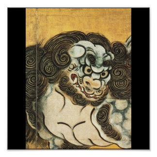 Japanese Painting of Chinese Lion c 1500 s Poster