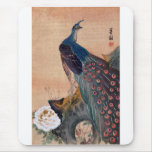 Japanese Peacock no.1 Mouse Pad