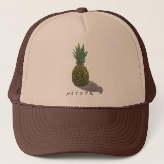 Japanese Pineapple Hat