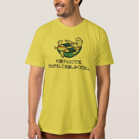 Japanese Pioneer Laser Disc Turtle T-Shirt