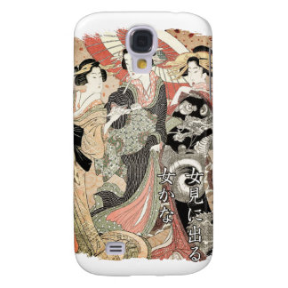 'Japanese Poster #1' Galaxy S4 Case