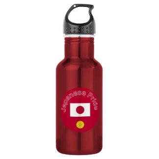 Japanese Pride 532 Ml Water Bottle