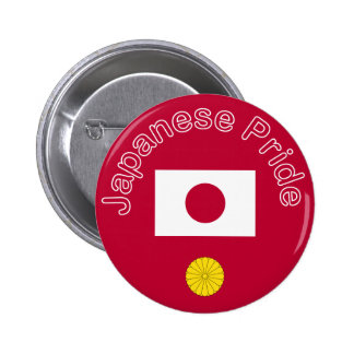 Japanese Pride Pinback Buttons