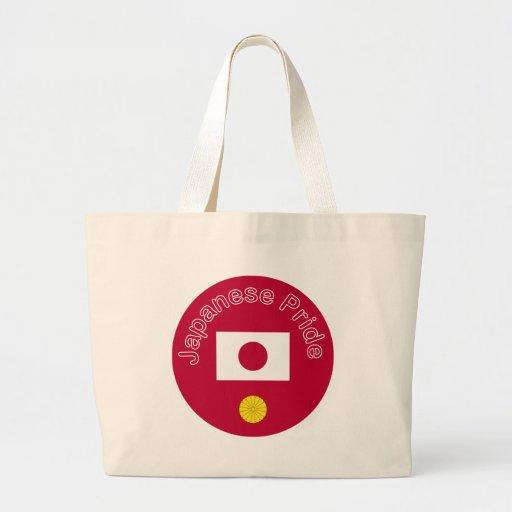 Japanese Pride Bag