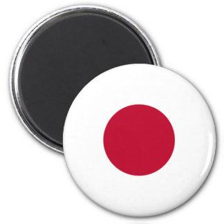 Japanese pride magnet