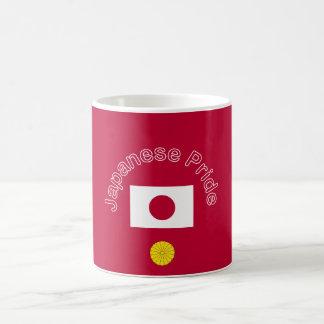 Japanese Pride Coffee Mugs