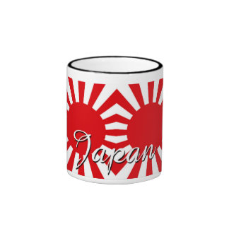 Japanese Pride Ringer Mug