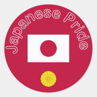 Japanese Pride Round Sticker