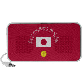 Japanese Pride Mp3 Speaker
