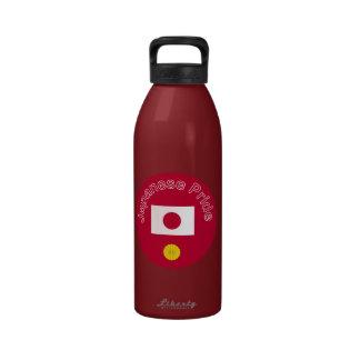 Japanese Pride Water Bottles