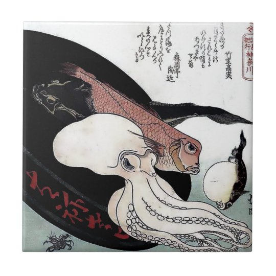 Japanese Print Octopus Fish Woodblock Tile