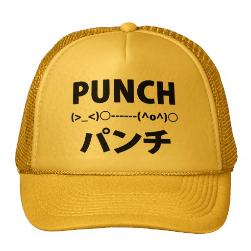 Japanese Punch Emoticons Hats