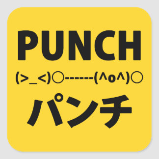 Japanese Punch Emoticons Square Stickers