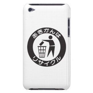Japanese Recycle Symbol Barely There iPod Cover