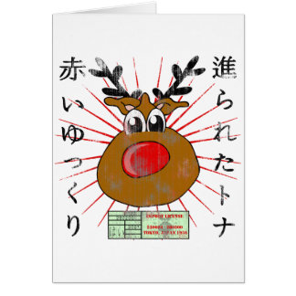 Japanese Reindeer worn Greeting Card