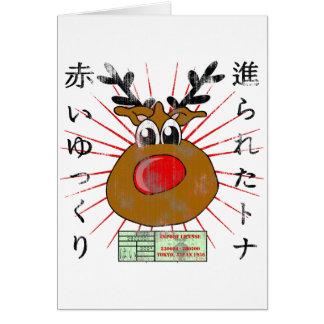 Japanese Reindeer worn Greeting Cards