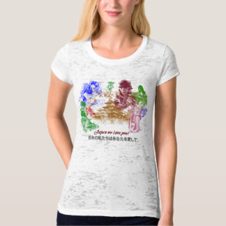 Japanese Relief Ladies T-Shirt