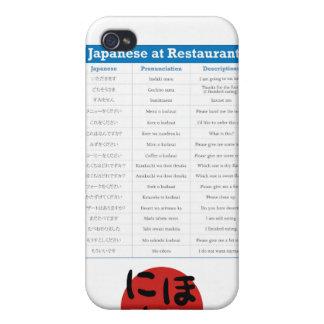 Japanese Restaurant Chart iPhone 4/4S Cases