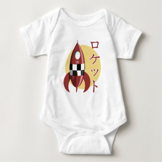 Japanese Retro Rocket Baby Bodysuit