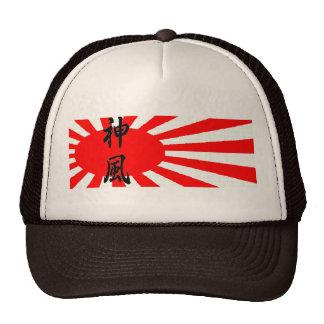Japanese Rising Sun Kanji Baseball... - Customized Hats