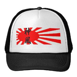 Japanese Rising Sun Kanji Baseball Hat