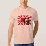 Japanese Rising Sun Samurai Tee