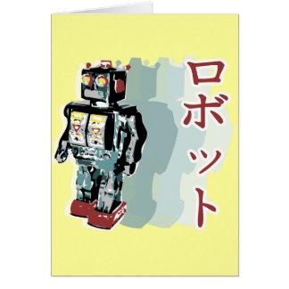 Japanese Robot 2 Greeting Card