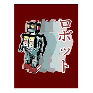 Japanese Robot 2 Postcard