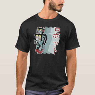 Japanese Robot 2 T-Shirt