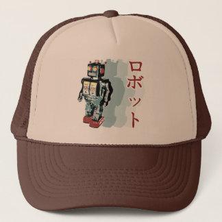 Japanese Robot Trucker Hat