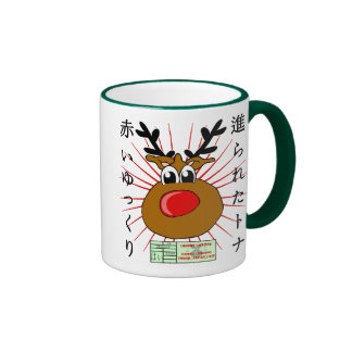Japanese Rudolph Coffee Mugs