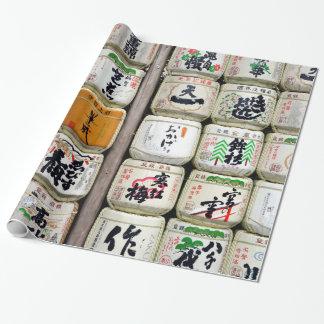 Japanese Sake Barrels Wrapping Paper