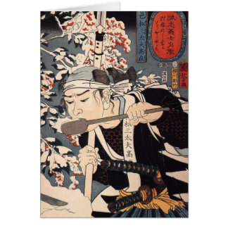 Japanese Samurai Painting c. 1800's Card