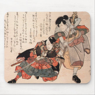 Japanese Samurai Painting c. 1800's Mouse Pad