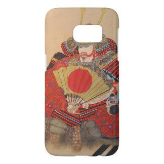 Japanese Samurai (Vintage Japanese print)