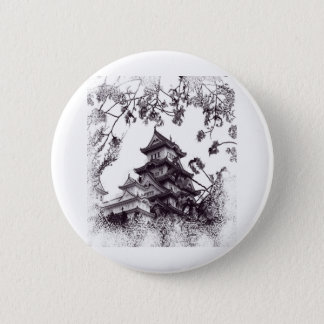 Japanese Serenity 6 Cm Round Badge