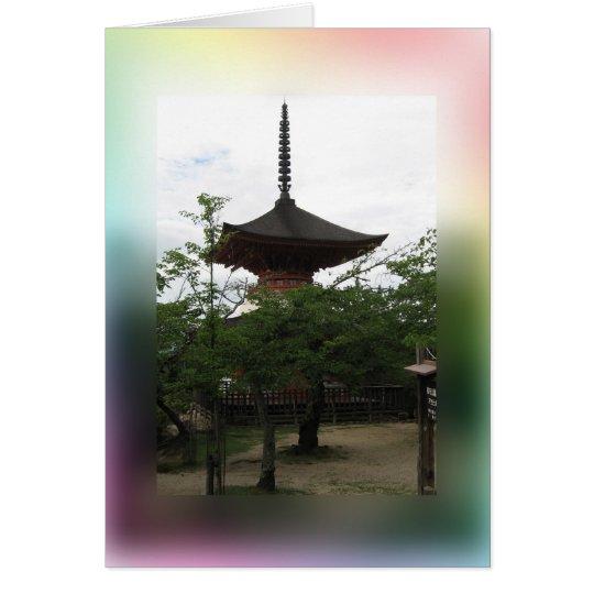 Japanese series 1 card