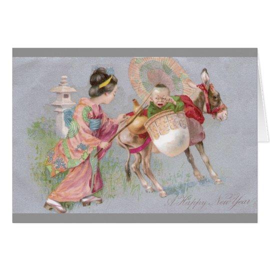 Japanese Shogatsu New Year Baby on Mule Card