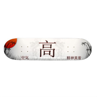 Japanese Skateboard Deck