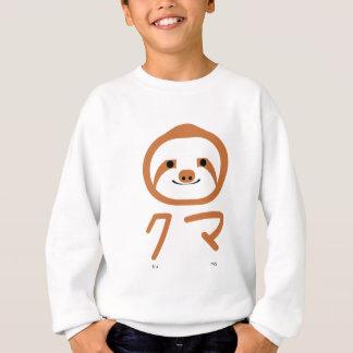 Japanese Sloth Sweatshirt