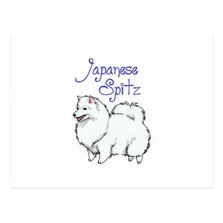 Japanese Spitz Postcard