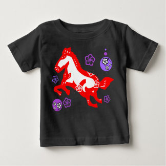 Japanese-style horse and for Kikiyou black Baby T-Shirt