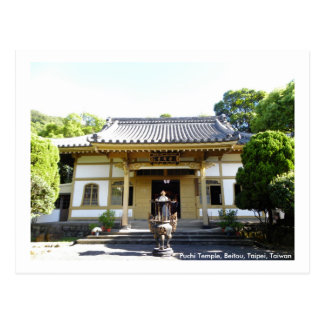 Japanese Style Puchi Temple Beitou, Taipei Taiwan Post Card