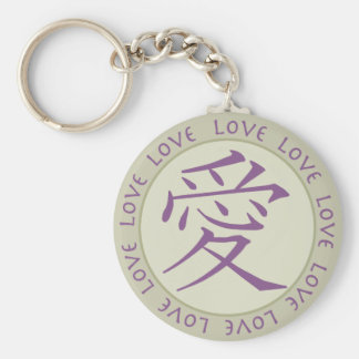 Japanese Symbol for Love on Keychain