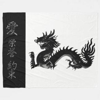 Japanese Symbol: Love Honor Promise Fleece Blanket