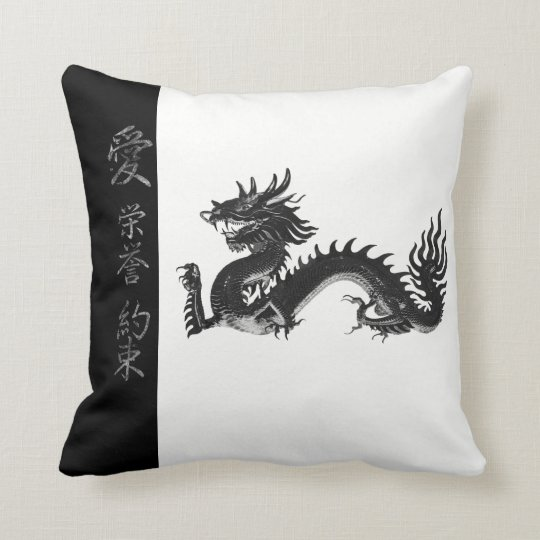 Japanese Symbol: Love Honour Promise Cushion